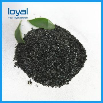 Organic Amino Acid Fertilizer Powder , Indoor Plants Amino Acid 40 PH 4-6