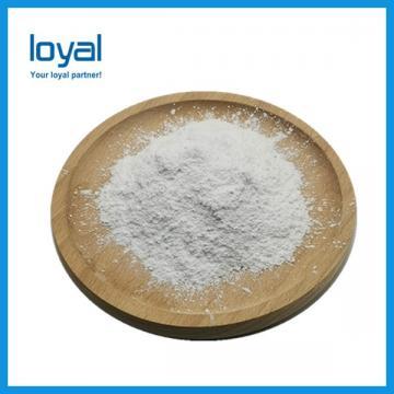 Aminocaproic Acid CAS 60-32-2 6-Aminocaproic acid amino acid lysine