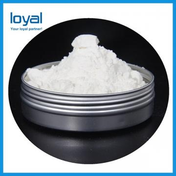2, 2 '- Azobis (2 - methylpropionitrile)  AIBN