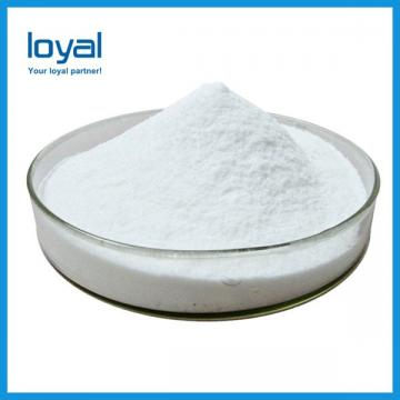 2, 2′-Azobis (2-methylpropionitrile) with Purity 99%
